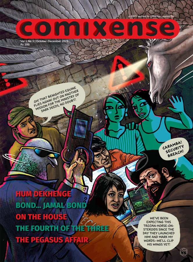 Volume 1 Issue 3 October-December 2021